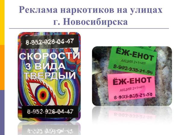 Соли Для Ванн (Наркотики) – Последствия Употребления