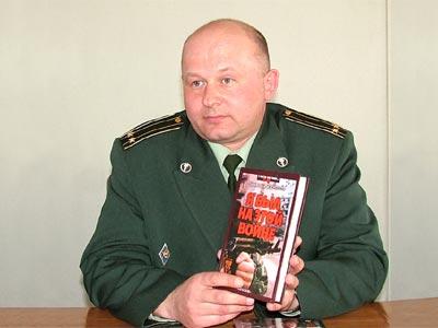 Okopka.ru: Миронов Вячеслав Николаевич. Миронов